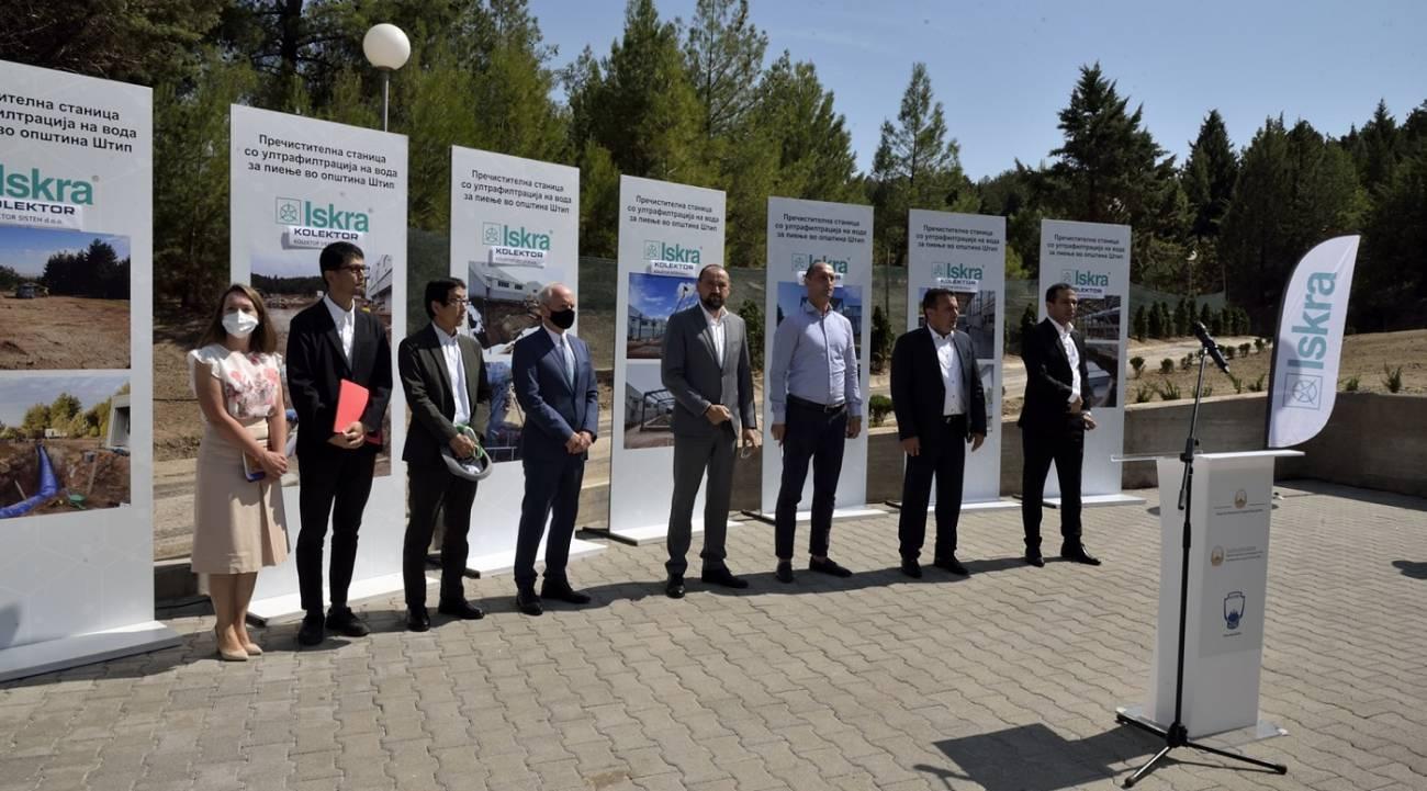 Kolektor Sisteh sodeloval pri izgradnji tehnološko najmodernejše naprave za pripravo pitne vode v Republiki Severni Makedoniji